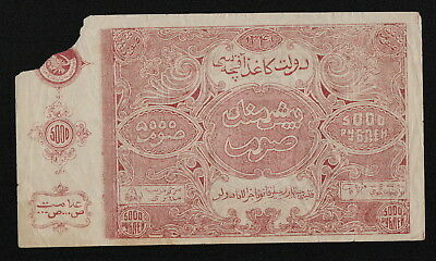 RUSSIA CENTRAL ASIA (PS1053) 5000 Rubles 1922 VG+? BUKHARA
