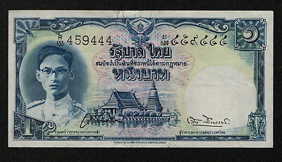 THAILAND (P074a) 1 Baht ND(1956) VF+ Watermark: Constitution