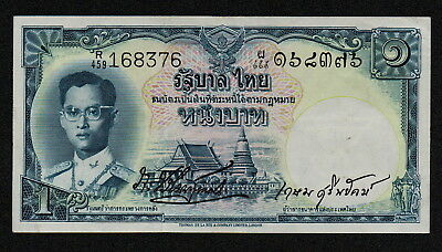 THAILAND (P074b) 1 Baht ND(1955) aXF/XF Watermark: Constitution