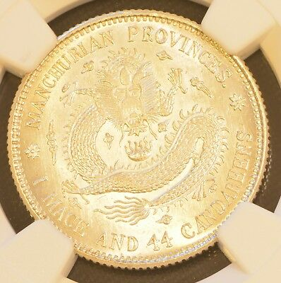 1912-1913 China Manchurian Silver 20 Cent Dragon Coin NGC L&M-494 MS 64
