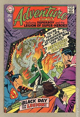 Adventure Comics (1st Series) #363 1967 VG 4.0 Low Grade