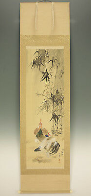 """Japanese Hanging Scroll : MASUDA SEIHO """"Bamboo and Two Chickens""""  @z406"""