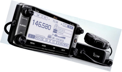 Icom ID-5100A DELUXE 144/440 Amateur Radio Mobile Transciver with Touch Screen,
