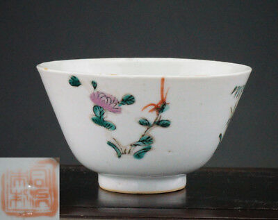 Antique Chinese Porcelain Famille Rose Flower Cup Tea Bowl TONGZHI QING 19th C