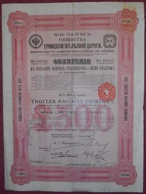 31808 RUSSIA 1913 Troitzk Railway £500 Bond with coupons.  Scarce