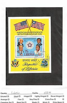 Lot of 42 Liberia Used Stamps #104258 X