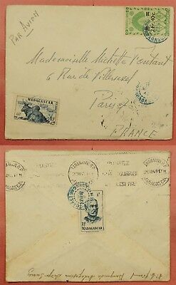 1948 Madagascar Airmail Cover To France
