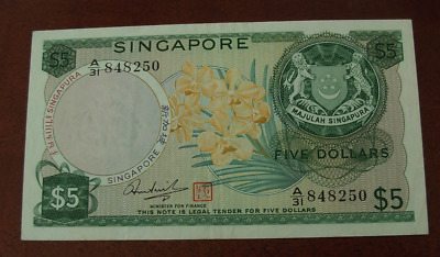 Singapore ND 1967-73 $5 Note P2d