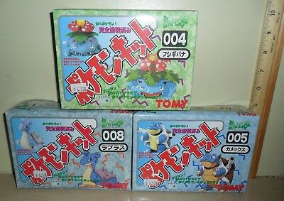 lot of Three 1995 Tomy Pokemon Wind-up Model Kits ... new in rough boxes