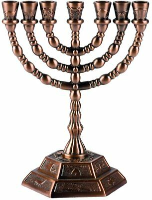 Jewish Candle sticks menorah - 7 branches - 12 tribes of Israel Menorah (Copper)