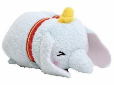 Sleeping Dumbo Tsum Tsum Mini Plush w/ Tags - Flying Elephant Disney RARE *NEW*