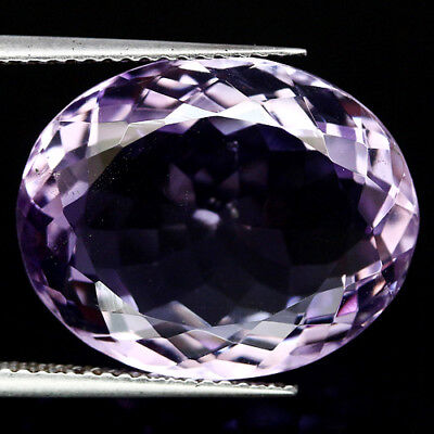 15.87 Ct Aaa! Natural! Purple Clr Change To Pink Amethyst Oval Brazilian