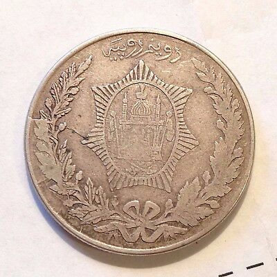 SH1299 (c1920) Afghanistan 2 1/2 Rupees silver, KM# 878, F+/VF