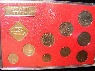 Russia 1975 Mint Set, 9 Coins + Mint Medallion,Leningrad Mint, Hard Case & Coins