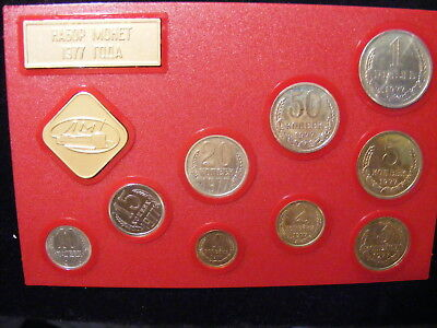 Russia 1977 - 9 Different Uncirculated Coins & Mint Medallion - Leningrad Mint