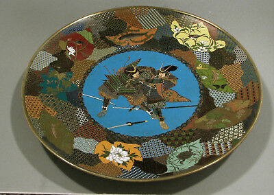 Japanese Cloisonne Charger  Tray   Samurai