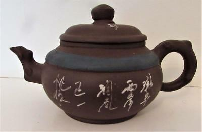 Excellent Vintage / Antique Chinese Yixing Teapot - Yixing Mark . Calligraphy