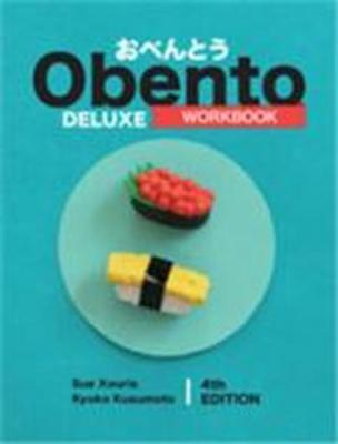 NEW Obento Deluxe Workbook By Sue Xouris Book with Other Items Free Shipping