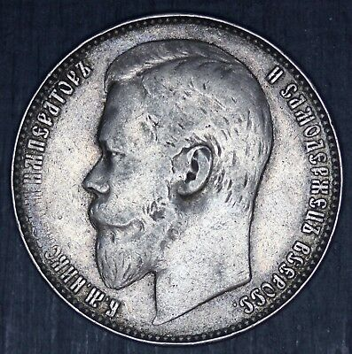 1901 Russia 1 One Rouble Silver Coin - Y# 59.3 - NICE QUALITY