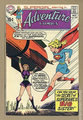 Adventure Comics (1st Series) #385 1969 VG 4.0