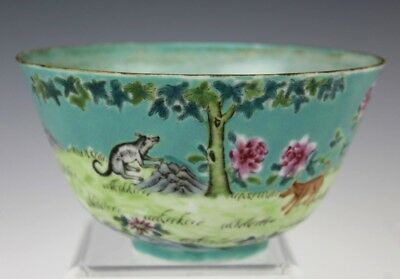 Vintage Chinese Export Scenic Dog Famille Rose Turquoise Porcelain Bowl NR LBW