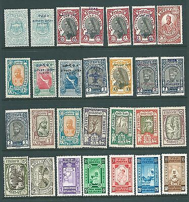 ETHIOPIA - MINT stamp collection from 1909 onwards