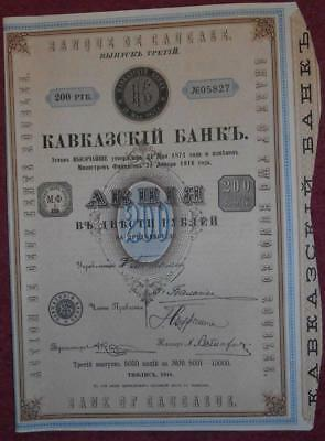31825 RUSSIA 1916 Bank of Caucasus 3rd issue share certificate 200 Rbls