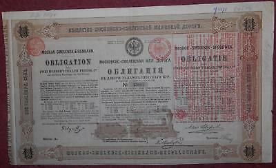 31826 RUSSIA 1869 Moscow-Smolensk Railway Bond 200 Prussian Thaler. With coupon