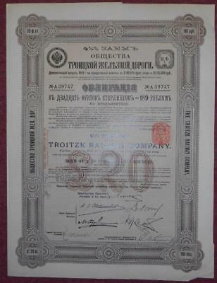 31829 RUSSIA 1913 Troitzk Railway £20 Bond - with coupons
