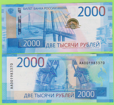 NEW! 2000 rubles 2017    Russian Federation   UNC NEW! Series AA