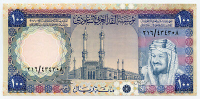 Saudi Arabia (1976) Ah1379 Issue 100 Riyals Banknote Superb Crisp Unc.pick#20.