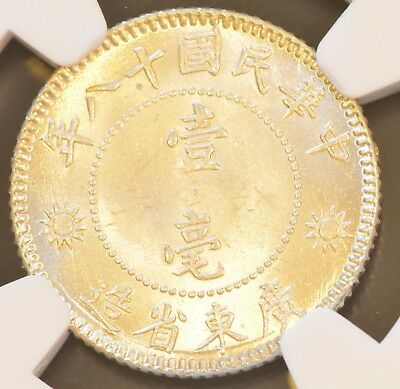 1929 (18yr) China Kwangtung Sun Yet Sen Silver 10 Cent  Coin NGC L&M-160 MS 64