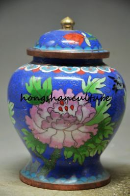 Exquisite Chinese Copper Cloisonne Handmade Jar -- Flower