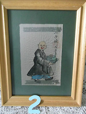 Vintage Japanese Painting On Silk,  Framed (Lot 2),signed