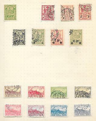 Poland stamps 1915 Collection of 16 LOCAL stamps CANC/MLH VF