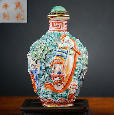 Chinese Antique Famille Rose Porcelain Relief Immortal Snuff Bottle Jade Stopper