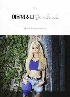 Loona - Jinsoul [New CD] Asia - Import