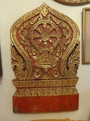 Large Antique  Burmese / Thai  Hardwood Shrine Naga / Karma Wheel Temple Carving