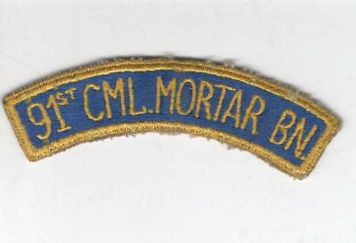 WW 2 US Army 91st Chemical Mortar Battalion Patch Inv# X325