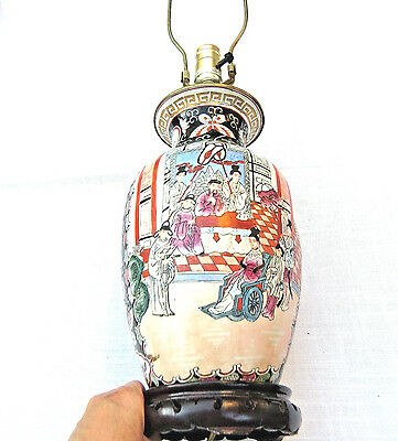 Vintage Chinese Porcelain Hand Painted Enamel Lamp Famille Rose 27""