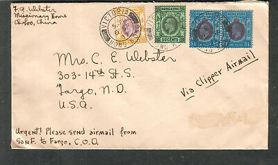 Hong Kong 5PM 6 Sp 1937 Victoria cancel via clipper cover Chefoo to Fargo ND