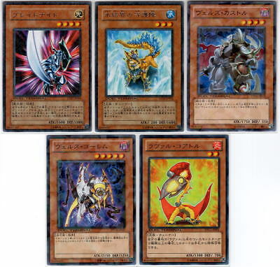 Yu-Gi-Oh 5x Rare Parallel Cards Set from Duel Terminal