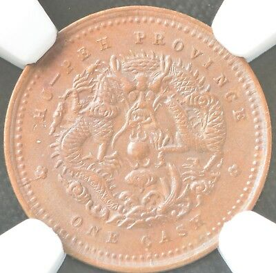 1906 CHINA Hupeh One Cent Copper Dragon Coin NGC UNC Details