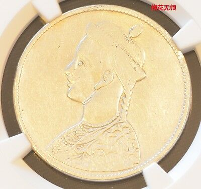 1902-1911 China Szechuan-Tibe Silver One Rupee Coin NGC L&M-358 XF Details