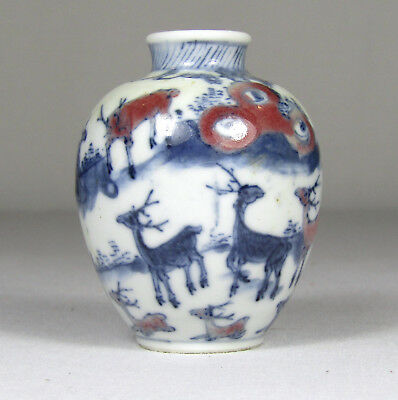 Chinese Youngzheng Mark Blue White And Copper Red Snuff Bottle, Vase