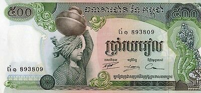 Cambodia 1973-75 500 Riels Currency Unc