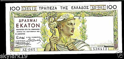 GREECE 100 DRACHMAI P105a XF/AU 1935 FRENCH PRINTING HERMES W/CADUCEUS, WOMAN