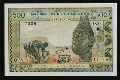 WEST AFRICAN STATES BENIN (P202Bh) 500 Francs ND(1972) XF/XF+