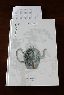 Nagel auction.de : 695, China 1, 10 May 2013. Hardback Volume.