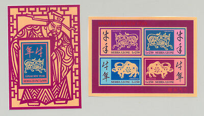 Sierra Leone #1976-1977 Year of the Ox 1v M/S of 4 & 1v S/S Imperf Proofs